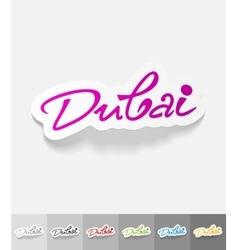 Realistic design element Dubai vector