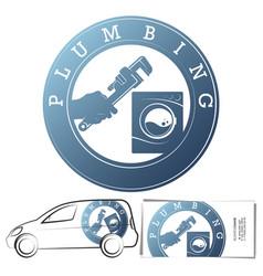repair and service plumbing washing machine symbol vector image