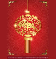 Chinese new year 2021 template background vector