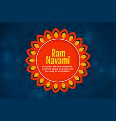 Decorative ram navami festival greeting vector