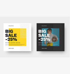 square banner design for big sale with yellow vector image