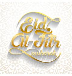 Eid-al-fitr mubarak greeting card welcoming vector