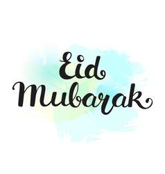 Eid mubarak lettering vector