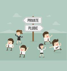 Private or public vector