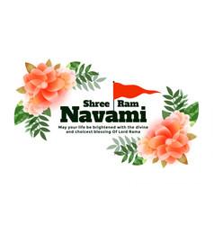 Shree ram navami festival beautiful background vector