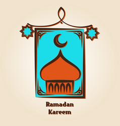 Arabic lamp and mosque emblem vector