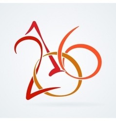 calligraphic inscription to a new 2016 vector image