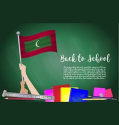 Flag of maldives on black chalkboard background vector
