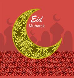 happy eid mubarak islamic design engraving muslim vector image