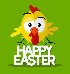 Happy Easter Title with Chick on Green Background vector image