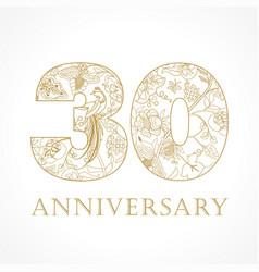 30 anniversary vintage logo vector