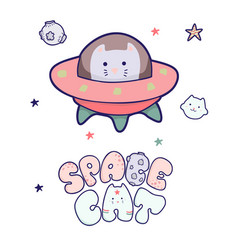 Japanese kawaii cat travels in space and the vector