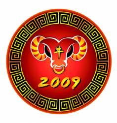 The bull 2009 year symbol vector