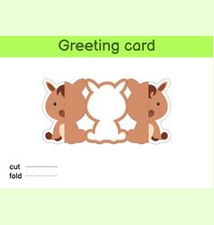cute horse fold-a-long greeting card template vector image