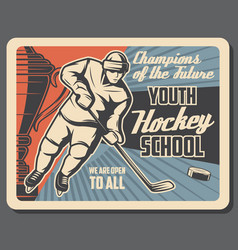 ice hockey sport poster player in helmet vector image