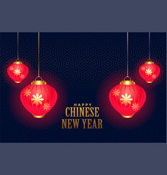 Hanging glowing chinese lamps for new year vector