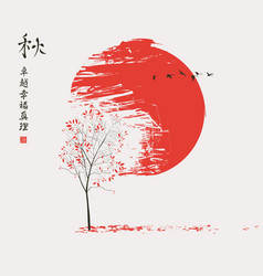 Chinese autumn landscape with tree and birds vector