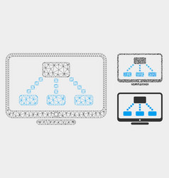 hierarchy monitor mesh wire frame model and vector image