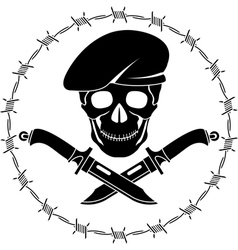 symbol special forces vector image