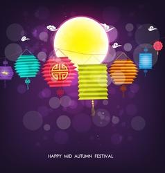 Chinese mid autumn festival Lantern Festival vector