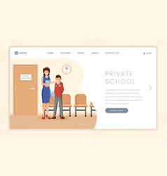 Elite school landing page template vector