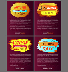 autumn big sale 2017 best offer special discount vector image