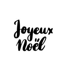 Joyeux noel lettering vector