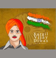Kargil vijay diwasn 26th july vector