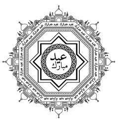 Ramadan kareem greeting frame vector