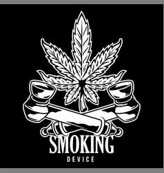 cannabis smoking device vector image