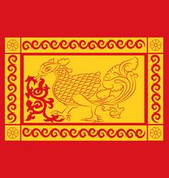 Flag uva province sri lanka vector