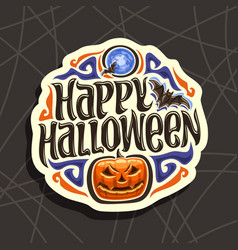 logo for halloween vector image