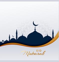 Eid mubarak islamic greeting with mosque vector