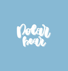 hand drawn lettering - polar bear vector image
