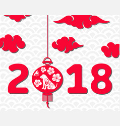 happy chinese new year 2018 card year dog vector image