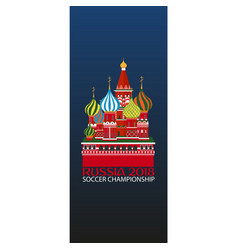 Russia 2018 world cup football banner vector