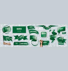 set national flag saudi arabia in vector image