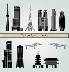 tokyo v3 landmarks vector image vector image