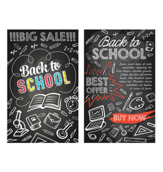 Back to school stationery sale offer poster vector