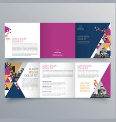 brochure design 714 vector image