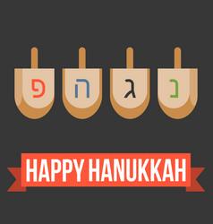 Happy hanukkah and dreidel vector