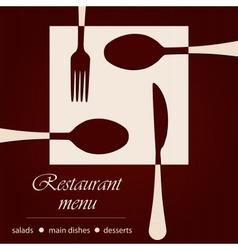 Template of a restaurant menu vector image