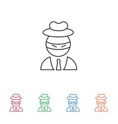 thief icon vector image