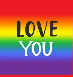 love you gay pride emblem vector image vector image