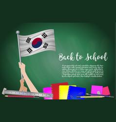 flag of south korea on black chalkboard vector image