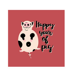 fat cute piggy flat hand drawn card vector image