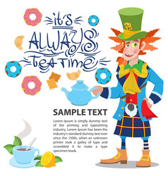 hatter with a teapot to the fairy tale alices vector image