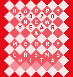 retro merry christmas and happy new year 2020 vector image
