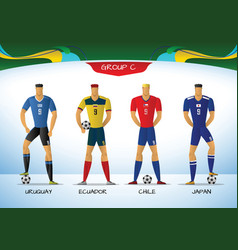 soccer or football south america team uniform vector image