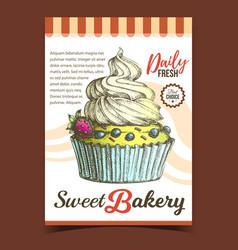 sweet bakery creamy berry dessert banner vector image